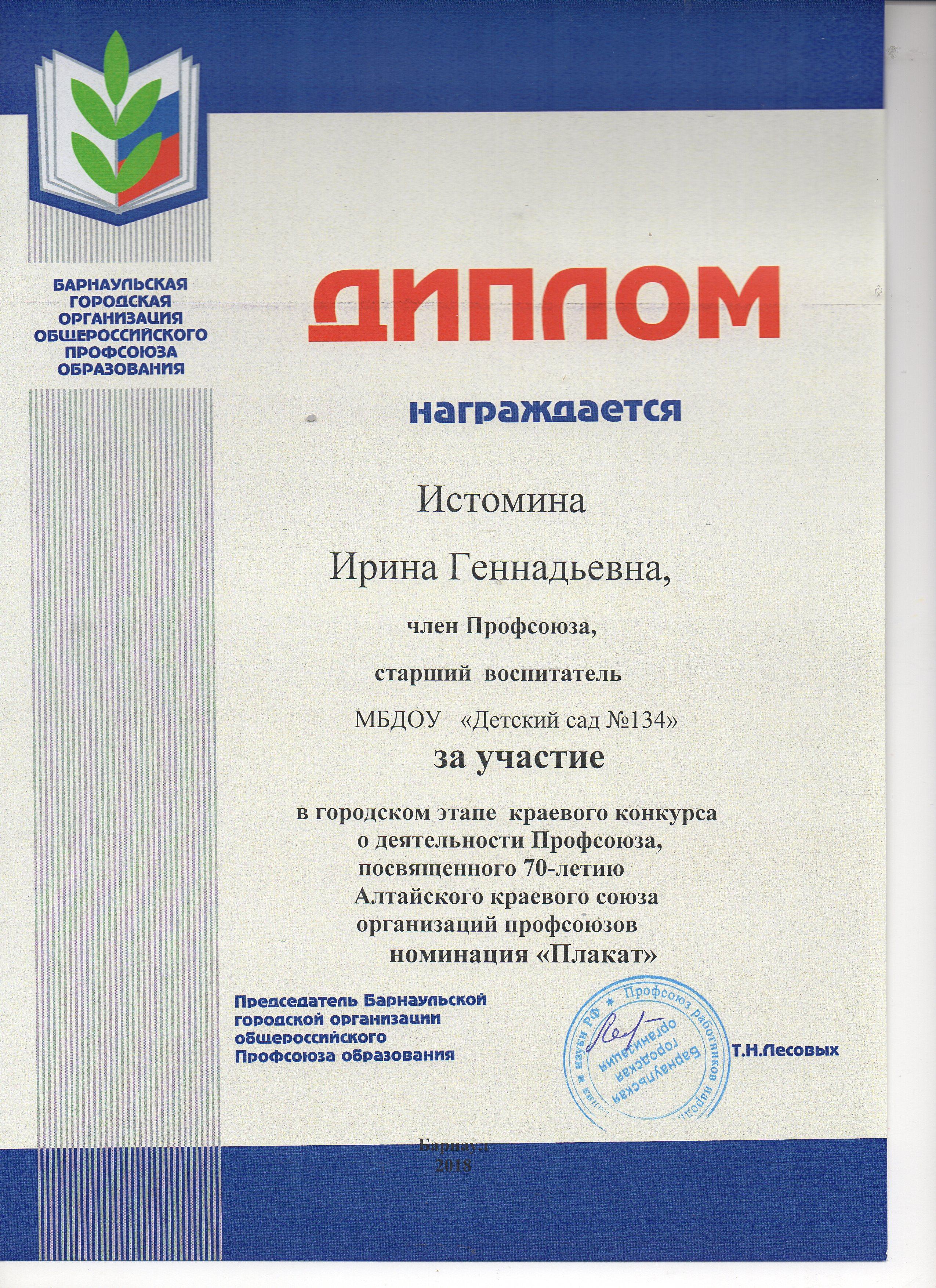 img753